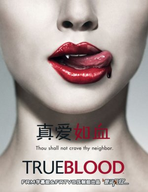True Blood 510x660