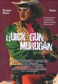 Quick Gun Murugun: Misadventures of an Indian Cowboy poster