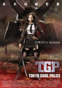 Tokyo Gore Police poster