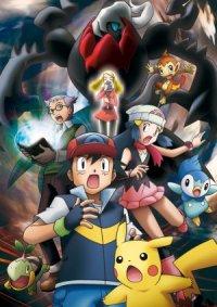 Pokémon: The Rise of Darkrai poster
