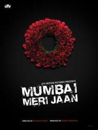 Mumbai Meri Jaan poster