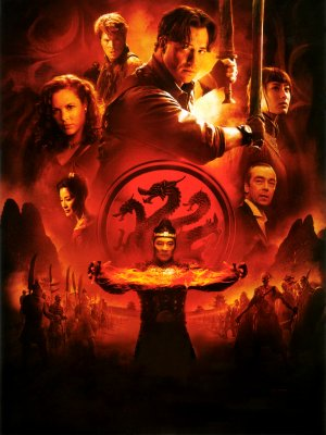The Mummy: Tomb of the Dragon Emperor 1200x1600