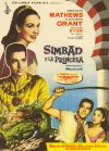 The 7th Voyage of Sinbad Poster