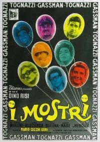 Opiate '67 poster
