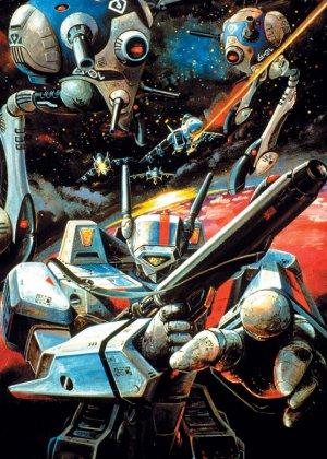 Robotech 557x780