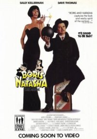 Boris and Natasha poster