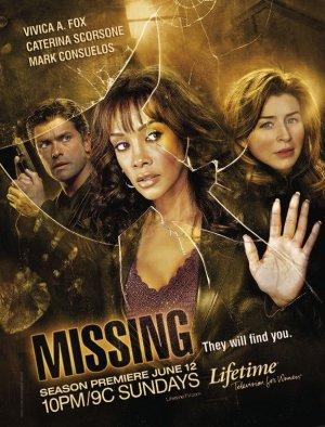 1-800-Missing 575x755