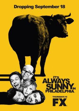It's Always Sunny in Philadelphia 1072x1500