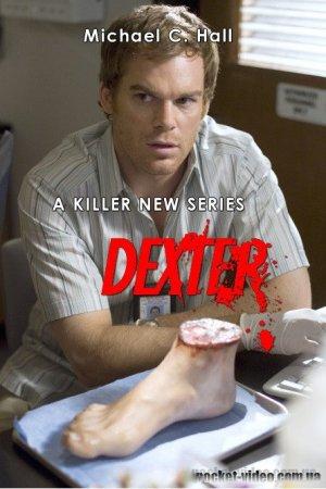 Dexter 445x667