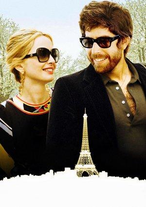 2 Days in Paris 3522x5000