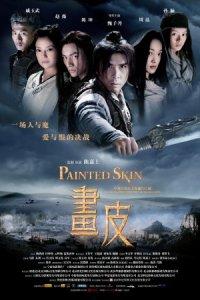 Hua pi poster