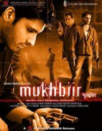 Mukhbiir poster