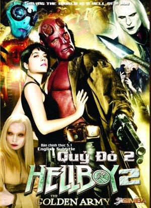 Hellboy II: The Golden Army 1032x1417