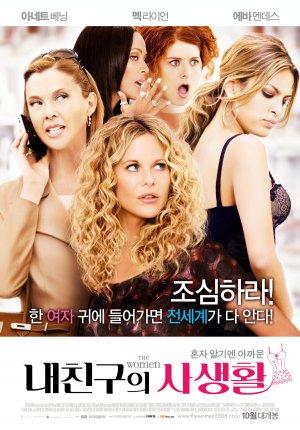The Women 900x1289