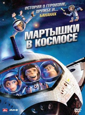 Space Chimps 1650x2230
