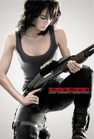 Terminator: The Sarah Connor Chronicles 405x600