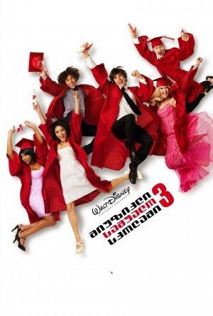 High School Musical 3: Senior Year 800x1185