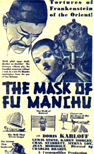 The Mask of Fu Manchu Other