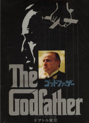 The Godfather 832x1146