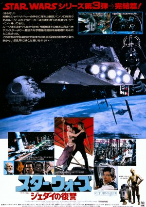 El retorno del Jedi 2035x2898