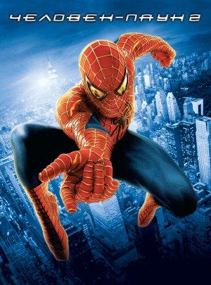 Spider-Man 2 1657x2236