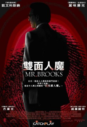 Mr. Brooks 554x809