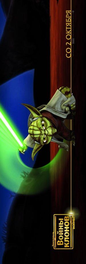 Star Wars: The Clone Wars 1634x4992