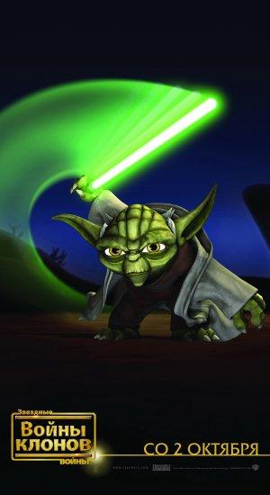 Star Wars: The Clone Wars 2500x4583