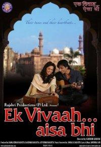 Ek Vivaah... Aisa Bhi poster