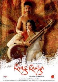 Rang Rasiya poster