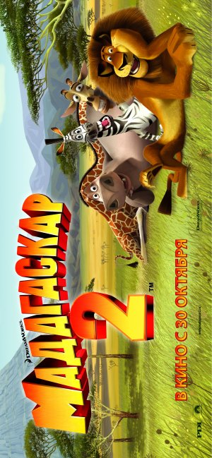 Madagaskaras 2 1702x3680