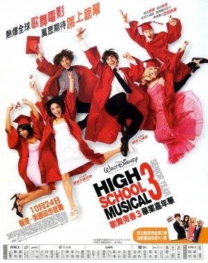 High School Musical 3: Senior Year 2200x2778