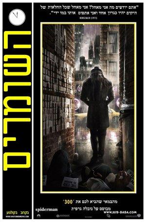 Watchmen 886x1350