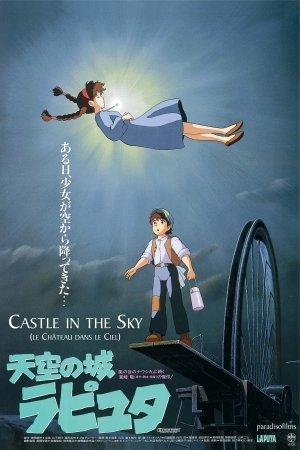 Das Schloss im Himmel 3334x5000