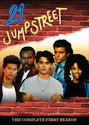 21 Jump Street 1500x2097