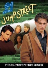 21 Jump Street - Tatort Klassenzimmer poster