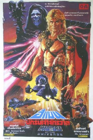 Masters of the Universe 407x615