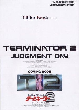 Terminator 2: Judgment Day 726x1011