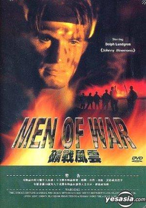 Men of War 350x499