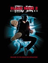Mascara negra 2: La noche de bestias poster