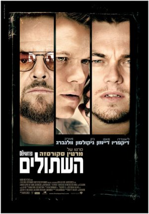 The Departed 400x573