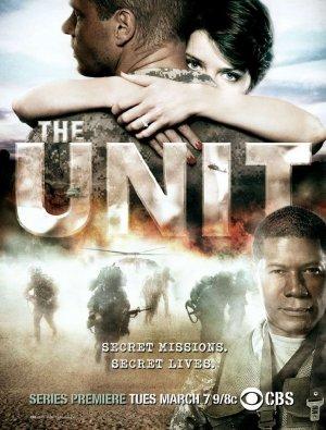 The Unit 988x1300