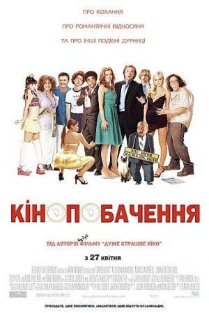 Date Movie 374x561