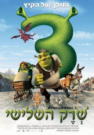 Shrek the Third 700x1010