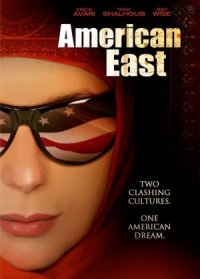 AmericanEast poster