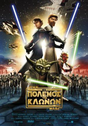 Star Wars: The Clone Wars 637x918