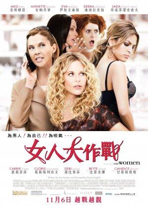 The Women 2001x2786