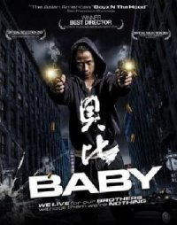 Baby poster