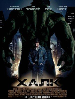 Der unglaubliche Hulk 751x996
