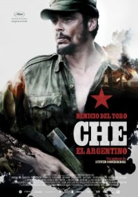 The Argentine poster